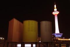 stazione notte
