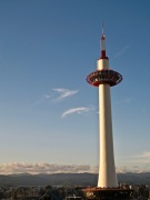 26609_Kyoto-tower