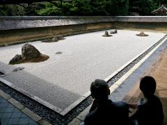 J13-Kyoto-zen