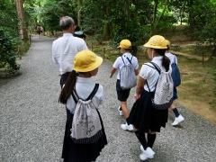 parco Ryoanji