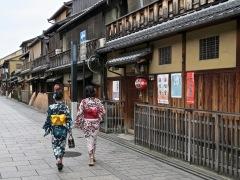 Gion-corner